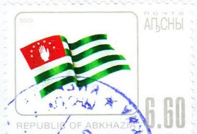 States with limited recognition - Abkhazia - Stamp