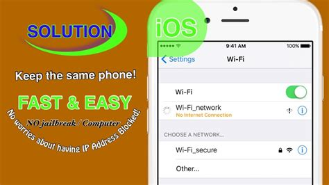 No Internet Connection/Blocked IP Address (iPhone Wi-Fi