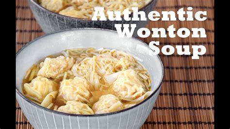 Wonton Soup, from scratch - How to Make Authentic