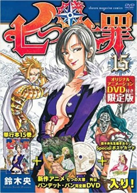 Top 10 Lethal Seven Deadly Sins Characters [Best List]